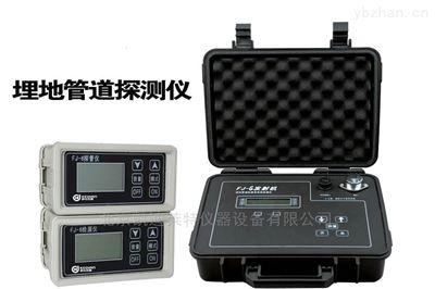 FJ-6北京凯兴德茂埋地管道探测仪键盘操作