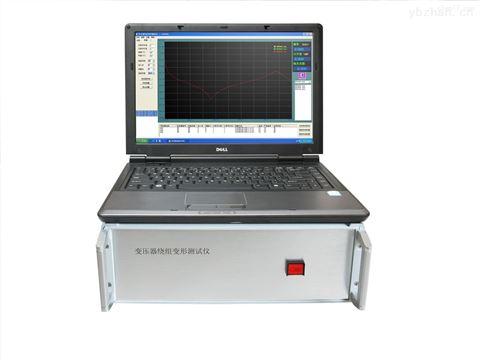 河北省承试设备一体式变压器变形绕组试验仪