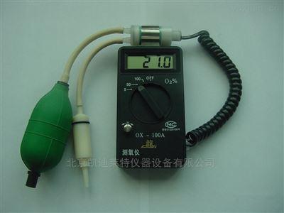 OX-100A凯兴德茂北京便携式测氧仪体积轻使用简单