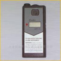 北京凱興德茂四合一氣體檢測儀重量輕還防滑