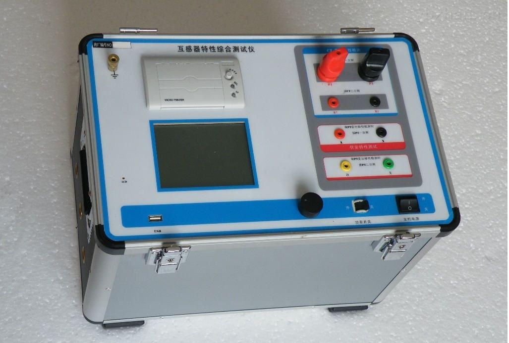 國測互感器特性綜合測試儀專業制造商