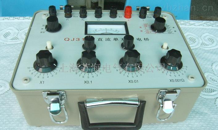 直流单双臂电桥QJ31