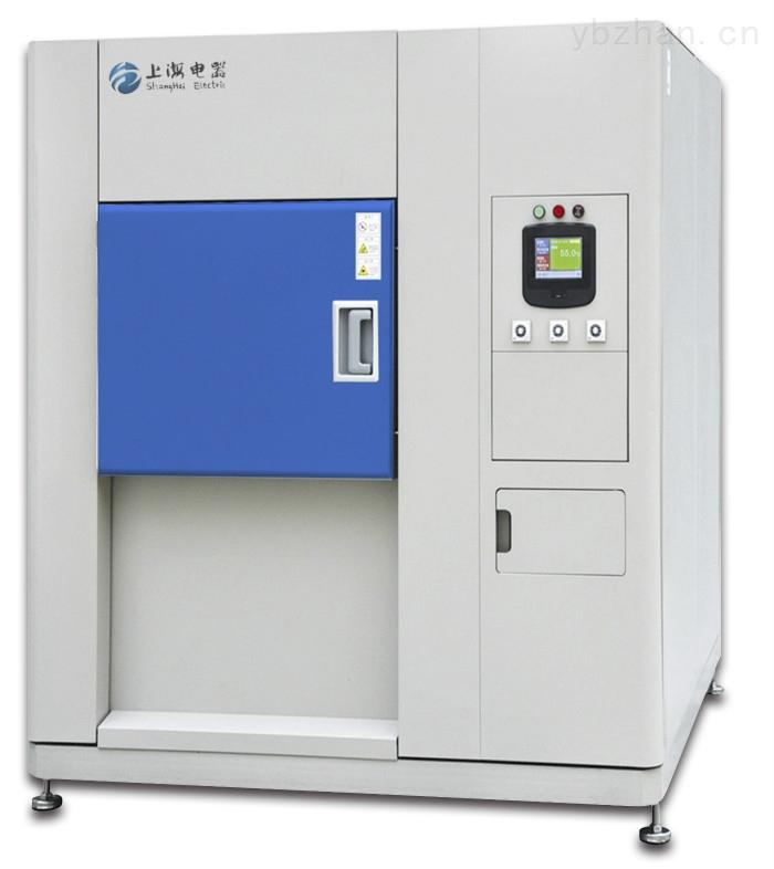 喷淋型IPX3/4淋雨试验箱