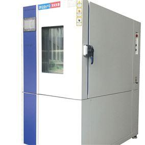 高低温循环交变试验箱