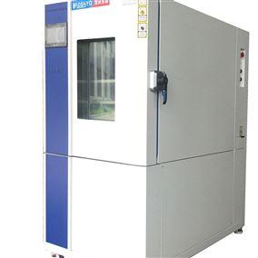 微小型恒温恒湿检验箱