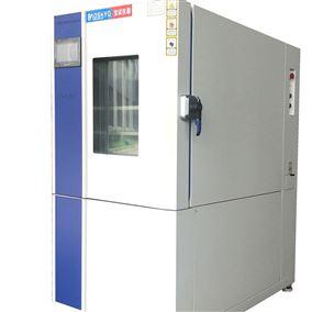 可程式恒温恒湿试验检验机