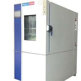 可程式高低温测试箱设备
