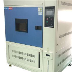氙灯耐气候实验测试机