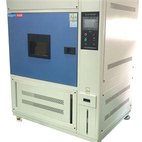 氙灯试验耐气候检测箱