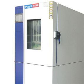 PV2005恒温恒湿试验室