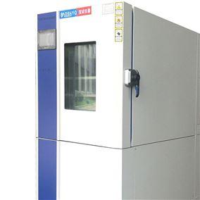 PV2005恒温恒湿试验箱设备