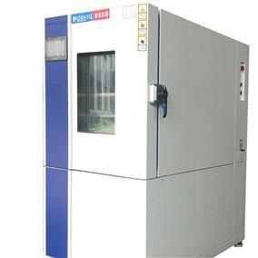 PV1200恒温恒湿实验测试箱