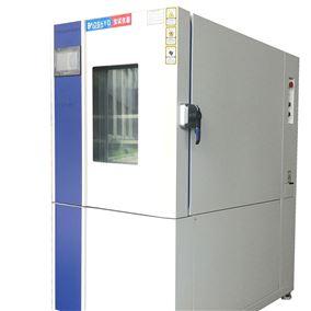 PV1200步入式恒温恒湿实验测试箱