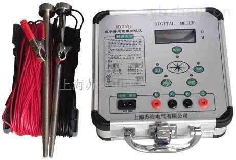 上海数字式接地电阻测试仪生产厂家
