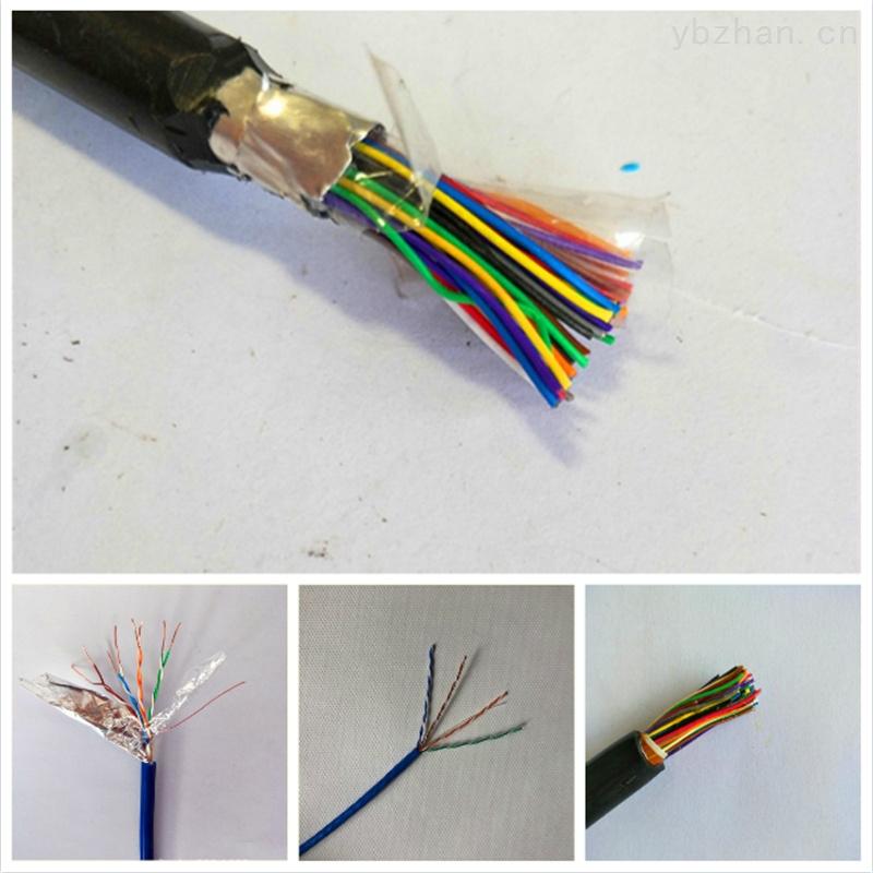 现货PTYAH 综合纽绞铁路信号电缆16X1.0