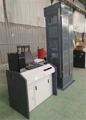 微机控制排气道压力荷载试验机
