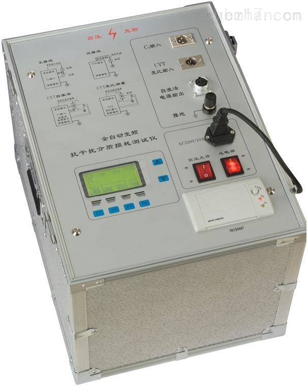 濟南市承試電力設備雙變頻介質損耗測試儀