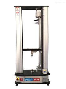 橡胶材料电子拉力试验机