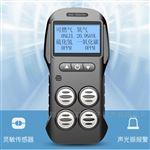 HRP-B1000便携式一氧化碳检测仪生产厂家