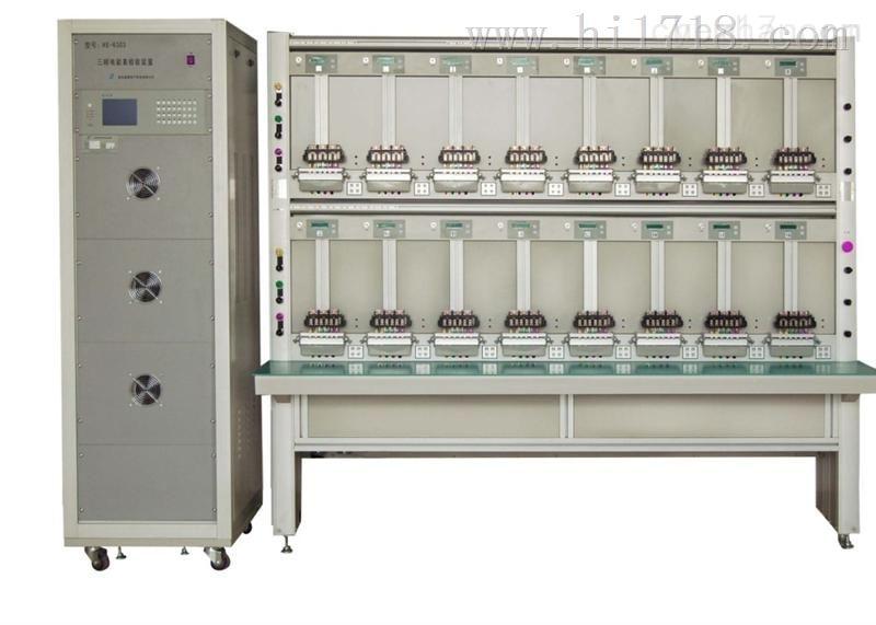 哈尔滨承试设备多功能电能表参数校验装置