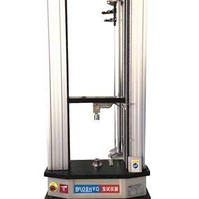 电脑式数显拉力实验机