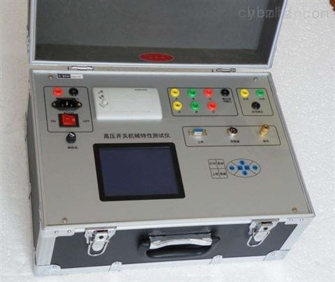 临江市承装修试高压断路器计量分析仪