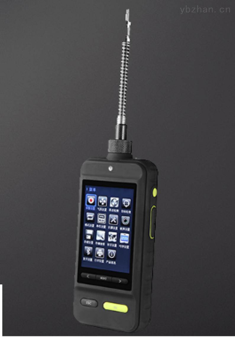 KY81-CH3Br彩屏泵吸式溴甲烷檢測儀