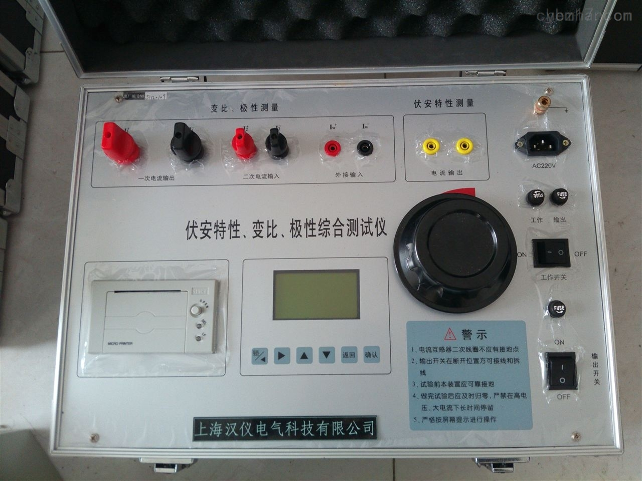 松原市承裝修試高精度互感器測試儀