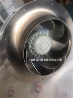 RH63M-8DK.6C.1R施乐百离心风机