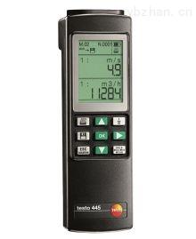 德国德图testo 445 多功能测量仪