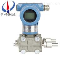 ZW3351DP防爆差压变送器