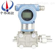 ZW3351SP防爆负压压力变送器