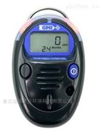英國GMI ps1硫化氫檢測報警儀