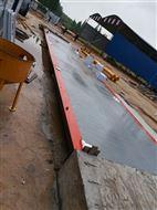 长沙地磅厂家销售维修1-200吨地磅传感器