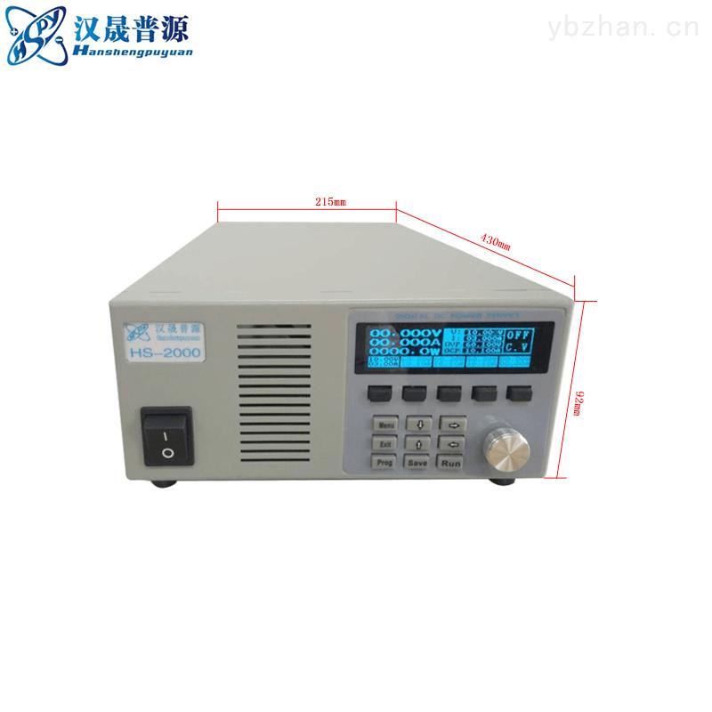 400V9A  400V10A-大功率直流穩壓可編程電源400V9A  400V10A