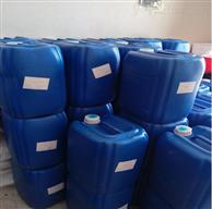 太陽能防凍液批發市場
