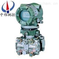 ZWA110A高精度差压变送器