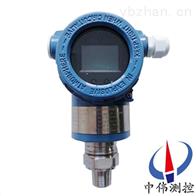 ZW1151AP电容式压力变送器