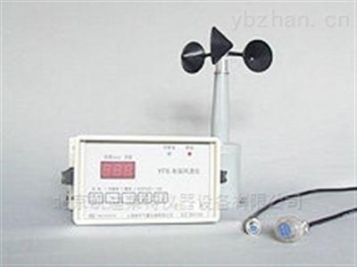 YF6型凯兴德茂北京风速报警仪