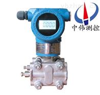 ZW3851SP智能负压压力变送器
