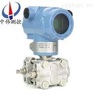 ZW3051SP智能化负压压力变送器