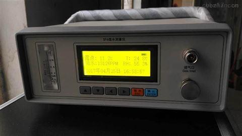 宿迁市承试电力设备绝缘油微水测量仪