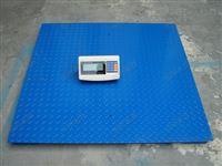 工地专用地磅秤价格(化工厂防腐电子地磅)