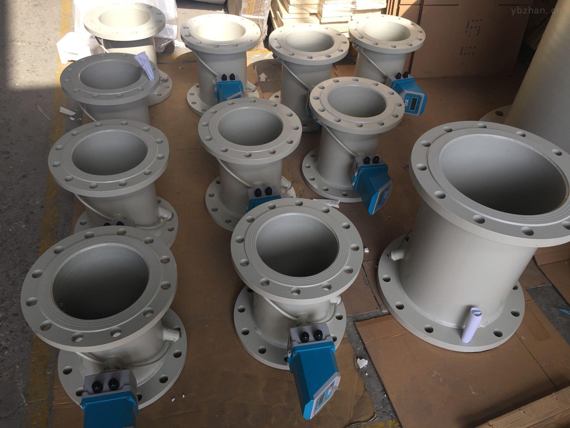 管段式超声波流量计管径DN15-6000