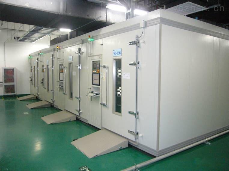 可定制大型恒温恒湿实验室厂家