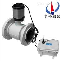ZW-LDE潜水式电磁流量计