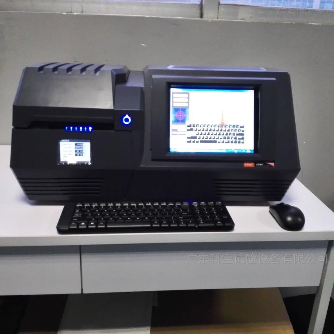 能量色散X熒光光譜儀ROHS分析儀