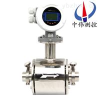ZW-LDE/W卫生型电磁流量计