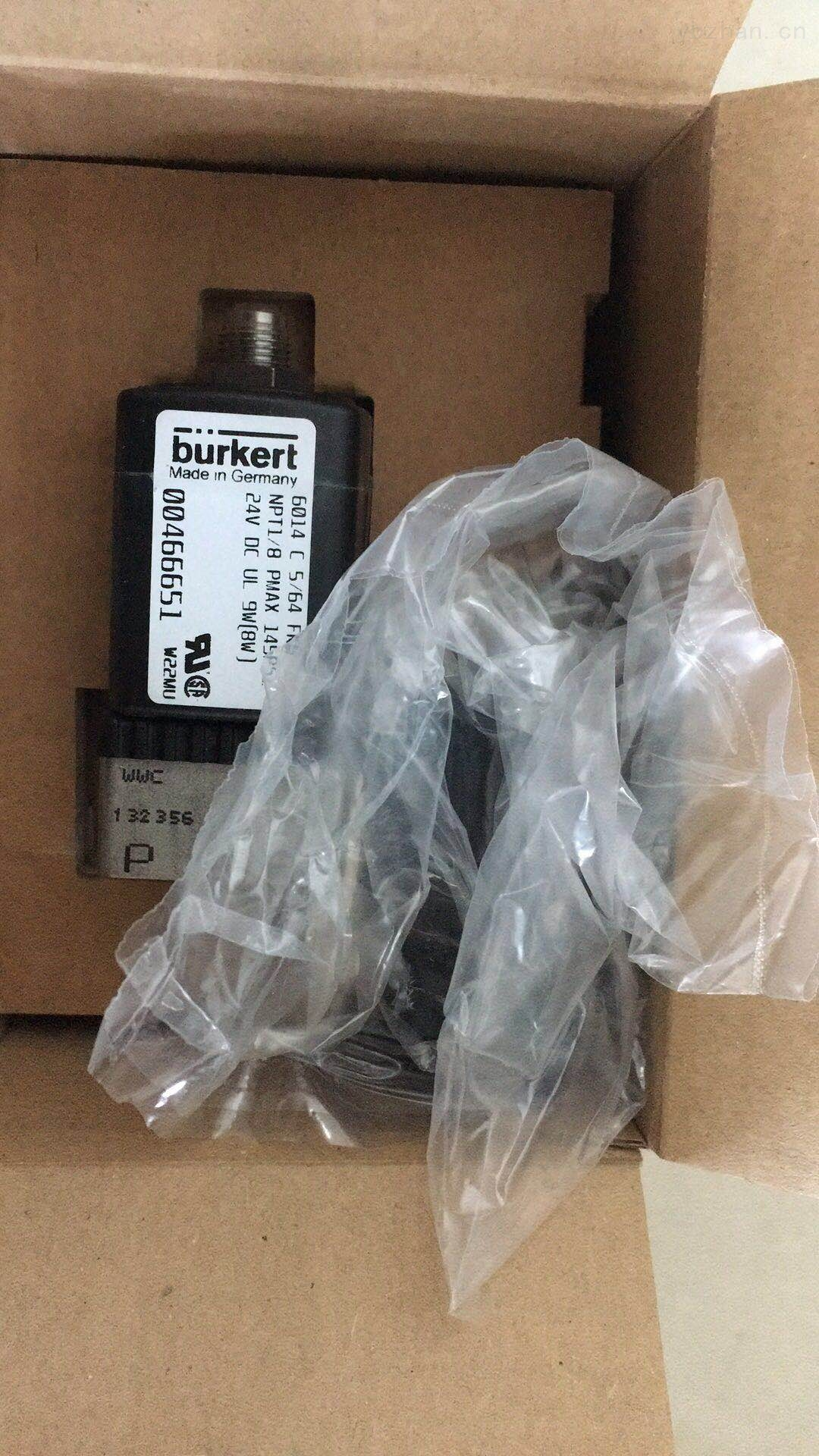 德国BURKERT流量计涡轮00432305资料文库