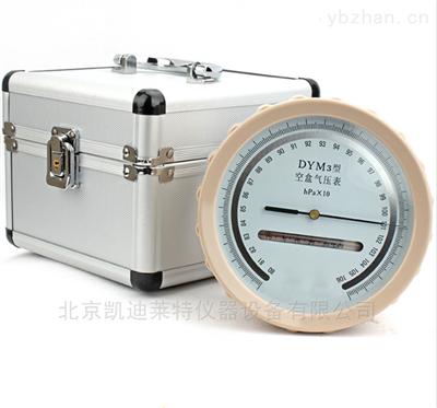 DYM3北京DYM3平原型空盒气压表 带出厂证